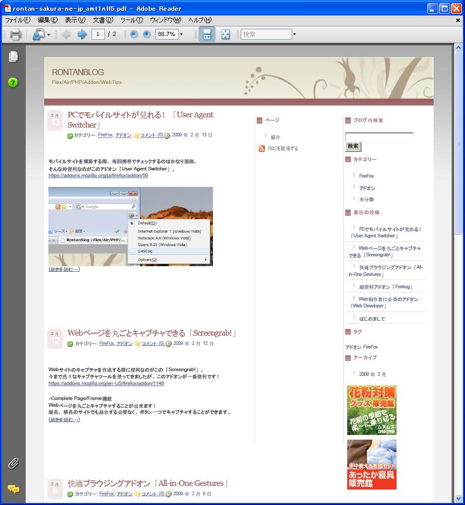 pdf_cap